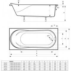 Akrylátová vaňa BONTA 170x75 cm