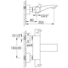 STEINBERG - Nástenná termostatická vaňová batéria bez príslušenstva, chróm 180 3100