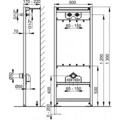 Alcaplast Montážní rám pro výlevku stavební výška 1,3 m A108/1300 (A108/1300)