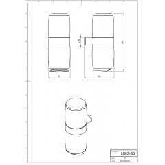 NOVASERVIS - Zásobník kosmetických tamponů a tyčinek Metalia 2 chrom 6282,0