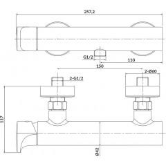 CERSANIT - Nástenná sprchová batéria INVERTO, páková, chróm + čierny úchyt S951-326